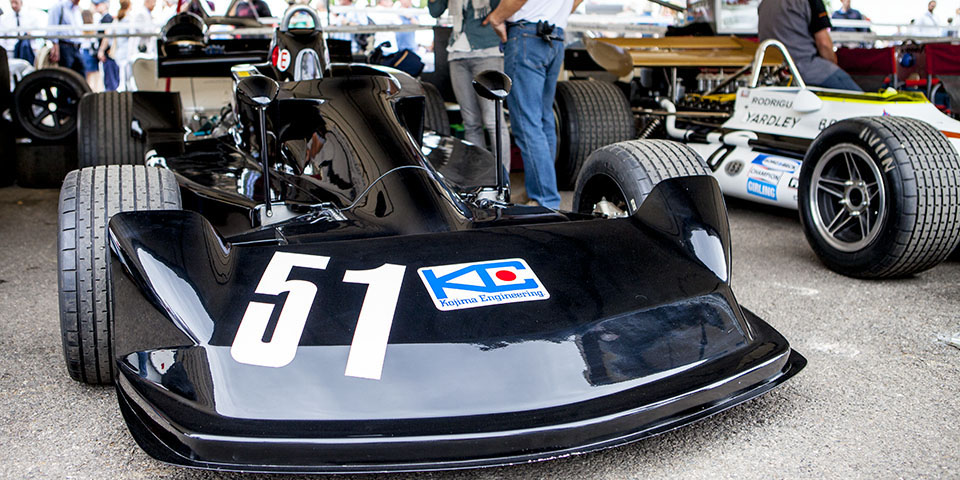 You've Probably Never Heard Of This Japanese F1 Car