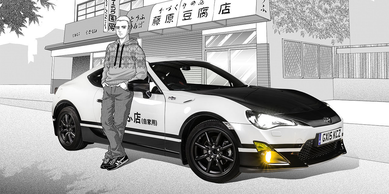 this initial d tribute toyota 86 is absolutely perfect. Black Bedroom Furniture Sets. Home Design Ideas
