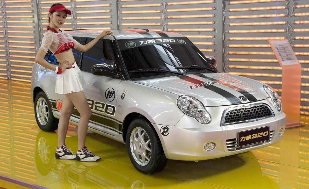 Chinese Car Clones