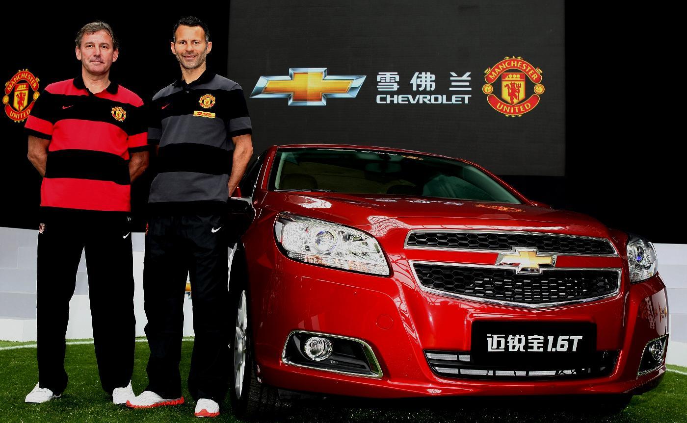 Chevrolet sẽ là nhà tài trợ áo đấu cho MU từ mùa 2014 - 2015