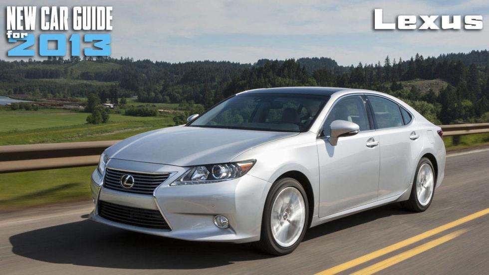 Used 2013 Lexus Values - NADAguides
